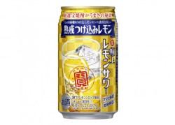 こだわりのおいしさが広がる!寶「極上レモンサワー」<熟成つけ込みレモン> 新発売