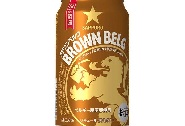 ブラウンベルグ
