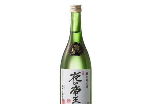 友人にネタとして贈りたい、確実にウケるお酒5選!!