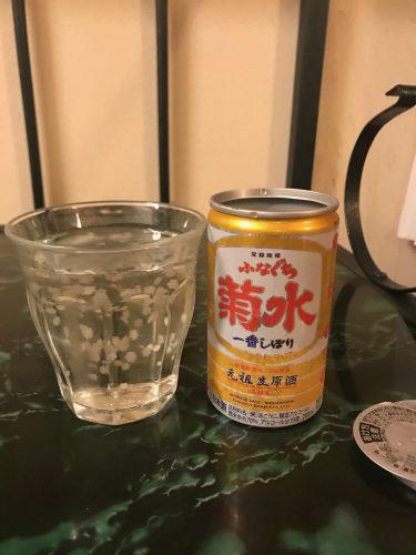 生原酒 ふなぐち菊水一番しぼり