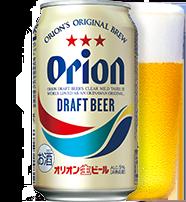 orion-draftbeer