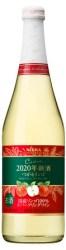 新酒『ニッカ シードルヌーヴォスパークリング2020』期間限定で11月4日(水)に発売!