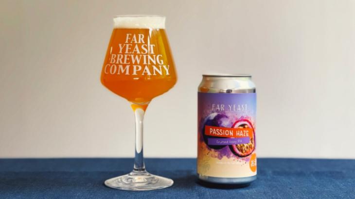 Far Yeast Brewing、無農薬パッションフルーツの「Passion Haze」を限定発売!