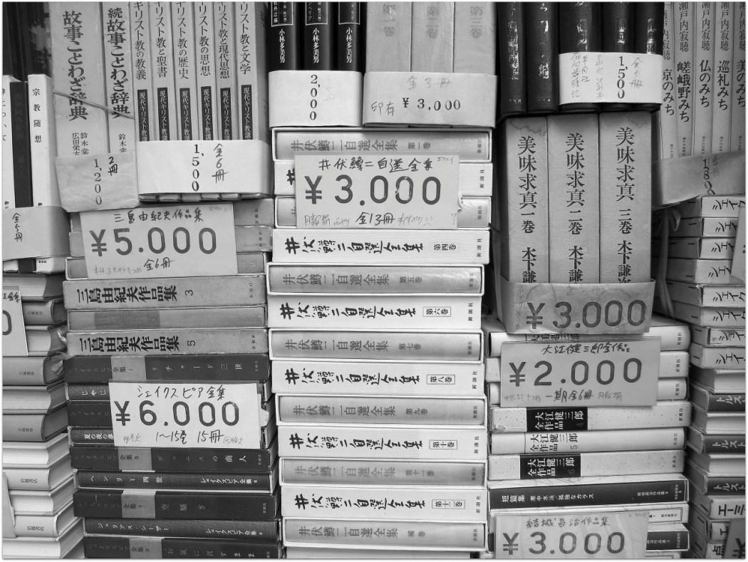 Las librerías de Jimbocho, Tokio