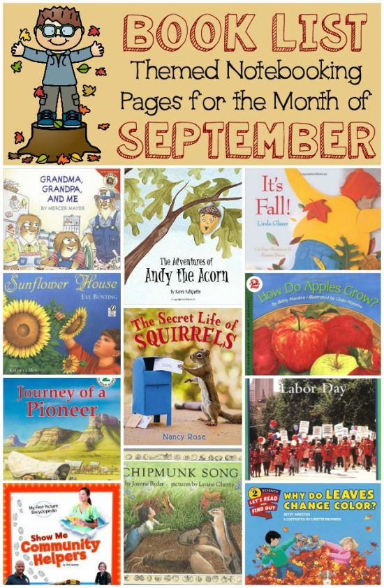 Book List for Themed Notebooking Pages for the Month of September