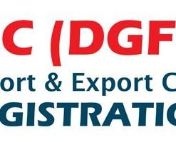 IEC Code Online Registration Import Export Code with dgft digital signature