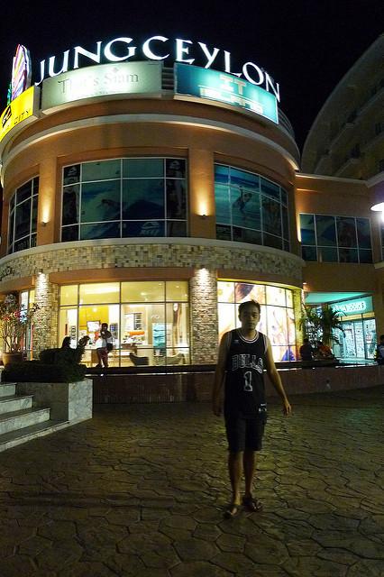 Phuket Mall