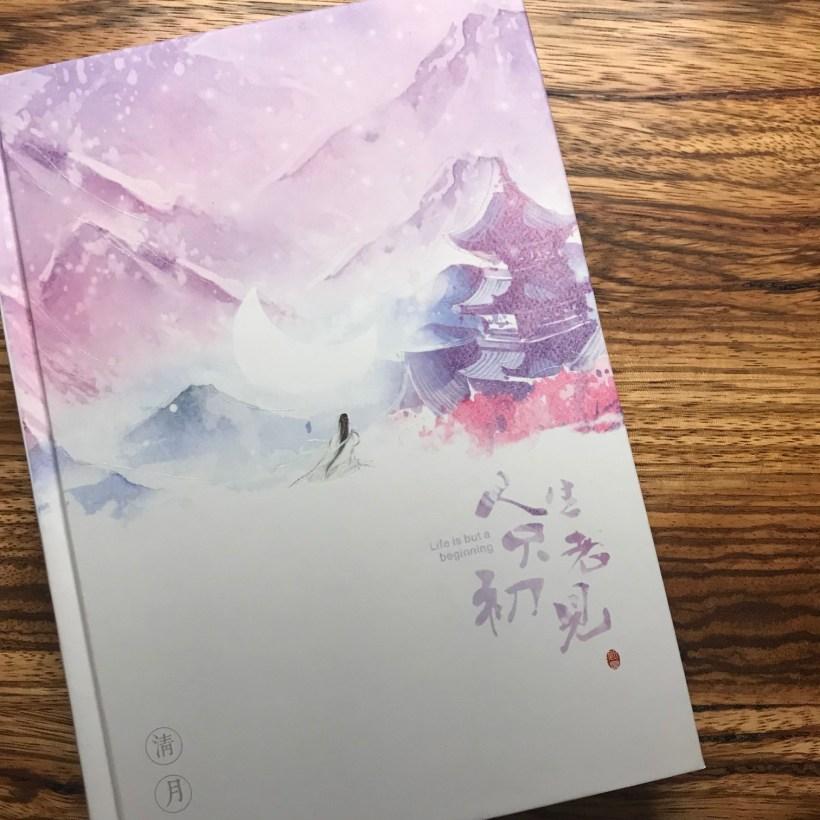 Antiquity aesthetic notebook