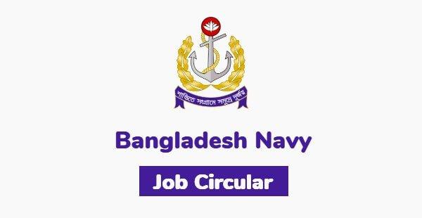You are currently viewing Bangladesh Navy Job Circular 2021 (A-2022 Batch)