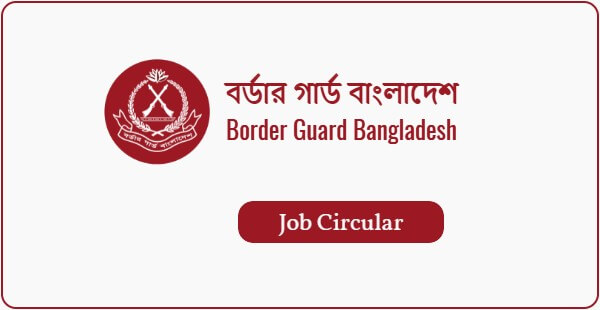 You are currently viewing BGB Job Circular 2021 (98th Batch)