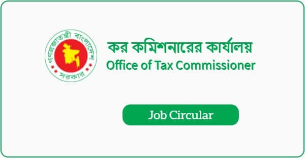 Read more about the article Tax Commissioner Office Job Circular 2021 (39 Vacancies)