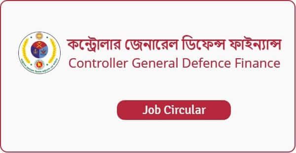 ConController General Defence Finance - CGDF job circular
