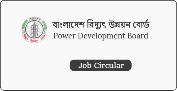 Read more about the article Bangladesh Power Development Board Job Circular 2021