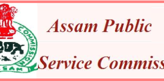 Assam Faculty jobs