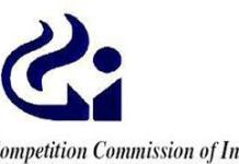 competition commission national essay competition