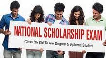 National Scholarship Examination 2017