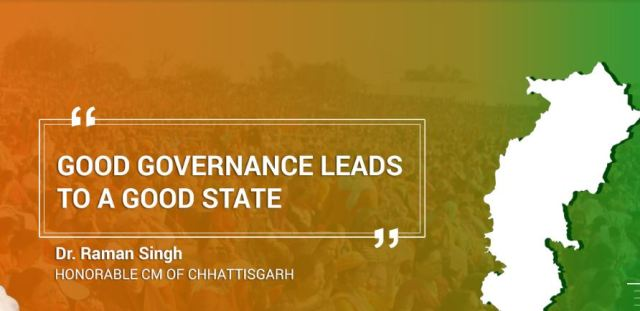 chattisgarh government fellowships