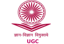 UGC PG Scholarship University Rank Holders 2018