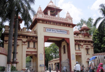Pt Deen Dayal Upadhyay Post Doctoral Fellowship BHU