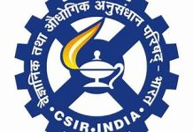 CSIR Young Scientist Awards 2019 in Planetary and other Sciences
