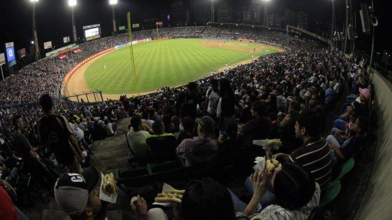 precios del beisbol venezolano subirán