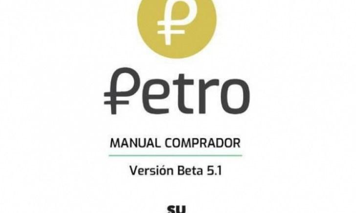 El-Petro