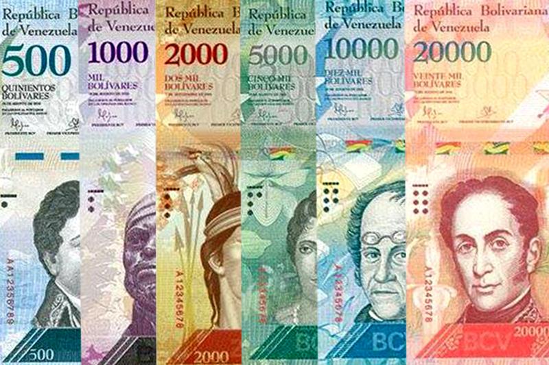 ¡Tubazo! Hasta esta fecha se podrán usar y depositar billetes del actual cono monetario