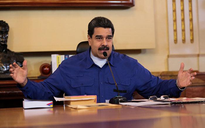 Maduro anuncia bono de carnaval y decreta asueto nacional jueves 28 y viernes 01