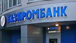 banco-ruso-Pdvsa