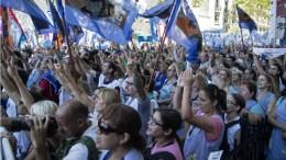 argentina huelga de profesores