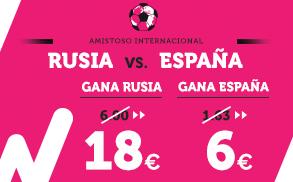 Supercuota Wanabet Mundial - Rusia vs España