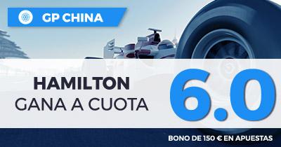 Noticias Apuestas Apuestas Formula 1 Supercuota Paston f1 GP China Hamilton gana a cuota 6.0