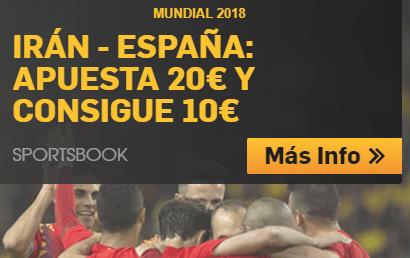 noticias apuestas Betfair Mundial 2018 Irán - España Apuesta 20€ y consigue 10€