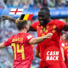 noticias apuestas Circus Inglaterra vs Bélgica Cashback hasta 15€