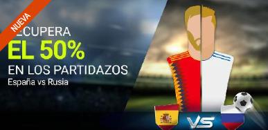 noticias apuestas Luckia 50% Partidazos España vs Rusia