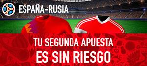 noticias apuestas Sportium España - Rusia Segunda Apuesta sin Riesgo