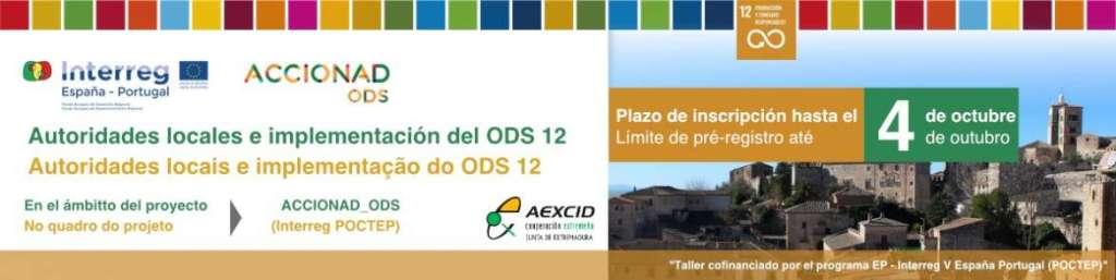 La-AEXCID-acerca-los-ODS-a-la-administracion-local-2