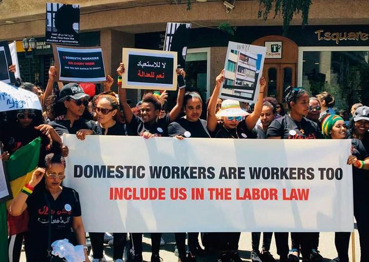 El sistema kafala; el crecimiento de la desigualdad de las mujeres
