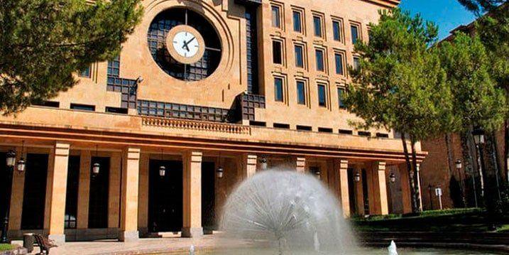 empleo en el Ayuntamiento de Albacete