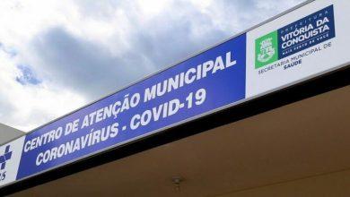 Photo of Prefeitura faz quarta convocação dos candidatos aprovados para trabalhar na saúde