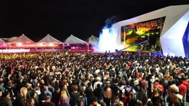 Photo of Nota oficial confirma cancelamento do Festival de Inverno Bahia deste ano; confira