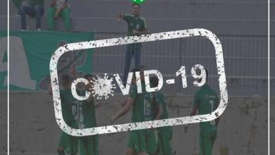 Photo of Mais seis integrantes do Conquista testam positivo para a Covid-19; ao todo são 15 infectados