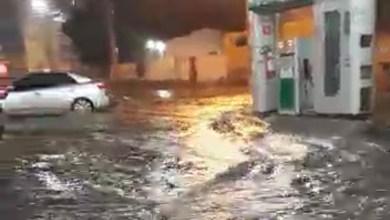 Photo of Vídeo: Ruas ficam alagadas após forte chuva em Jequié; há previsão de mais chuva para os próximos dias
