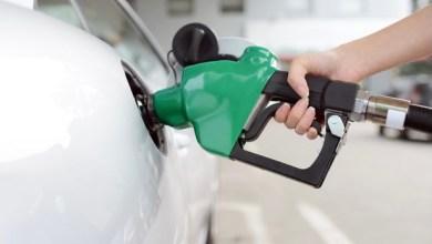 Photo of Litro da gasolina sobe nas refinarias nesta terça; valor para as revendedoras será R$ 1,98