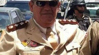 Photo of Luto: Morre o Tenente Coronel Silvério, diretor do Colégio da Polícia Militar de Jequié