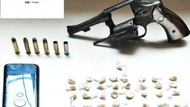 Photo of Conquista: Suspeito de tentar matar jovem no Vila América morre em confronto com a polícia