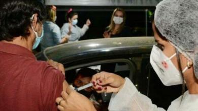 Photo of Mais de 4 mil conquistenses são vacinados em mutirão e estoque da 1ª dose acaba; esta quarta terá apenas a 2ª dose