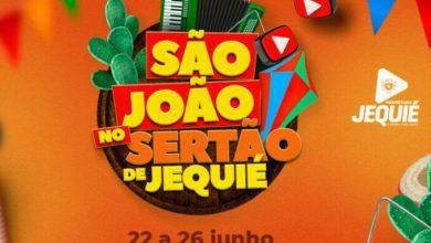 Photo of Jequié divulga programação de shows das lives do São João; confira