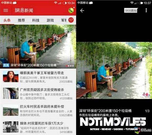 MIUI V6. Se Filtró Imágenes Que Muestran La Interfaz de Usuario Xiaomi