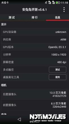 Huawei-P8-Leaked-7